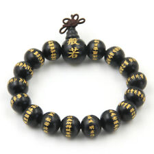 12mm Buddha Word Wood Beads Tibet Budhist Prayer Bracelet Mala