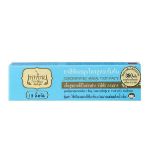 Thai Herbal Toothpaste Tepthai Natural Reduce Pluque Tea Tobacco 70g 1Pack Oral