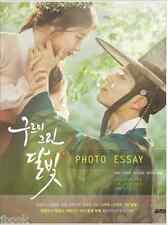 Moonlight Drawn by Clouds Photo Book korean Drama Park Bo Gum Kpop 구르미 그린 달빛 포트북