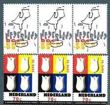 "OLANDA - NETHERLANDS - 1992 - ""Expo '92"". Esposizione filatelica"