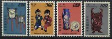 China Taiwan 1967 Handicraft set mint o.g.