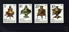 RUSSIA - 1989 - SAMOVARS - URNS  -  MINT - MNH - SET OF 4!