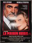 Affiche LA MAISON RUSSIE John Le Carré SEAN CONNERY Michelle Pfeiffer 40x60cm