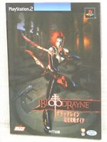 BLOODRAYNE Blood Rayne Guide PS2 Book NT12*