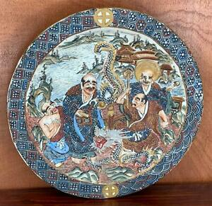GREAT JAPANESE EARLY 20TH C SATSUMA ANTIQUE PLATE SIGNED