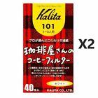 Kalita咖啡問屋 酸素漂白濾紙101 (40枚) 1~2人用 2 包
