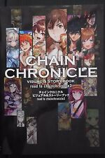 """JAPAN NEW Chain Chronicle Visual & Story Book """"road to chainchronicle3"""""""