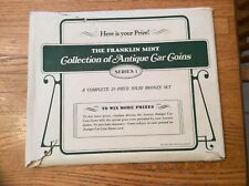Sunoco Series 1  Antique Car Coin Collection from The Franklin Mint