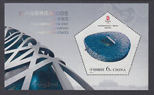 CHINA 2007-32 Beijing 2008 Olympic Competition Venues stamps S/S