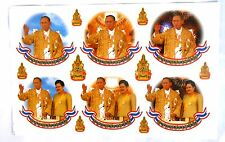 Aufkleber Bogen mit 14 Stück sticker König Bhumibol RAMA IX Thailand 25,5x16cm
