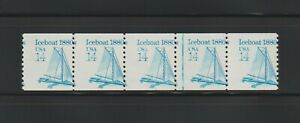 US EFO, ERROR Stamps: #2134 Iceboat. Misperfed & miscut PS5 #1. MNH