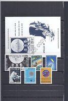 Francobolli - Belgio - Astronautica  - **(MNH)