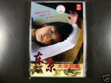 Japanese Movie Drama Tokyo University Love Story DVD English Subtitle