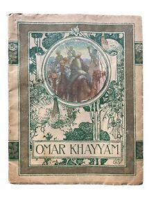 THE RUBAIYAT OF OMAR KHAYYAM Alice Ross 1910 POETRY Art Nouveau