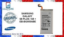 BATTERIE POUR SAMSUNG GALAXY S8+ / S8 PLUS G955 EB-BG955ABE ORIGINAL FRANCE