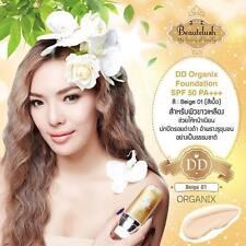 Natural Look  Beautelush Babyface DD cream UV White Magic sunscreen  SPF50PA++