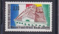 France année 1990 Maison France Brésil Rio de Janeiro N° 2661** réf 4611