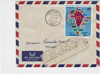 republique populaire du congo 1975 airmail different flags stamps cover ref20132