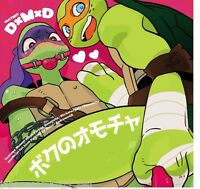 Teenage Mutant Ninja Turtles yaoi doujinshi D x M x D (B5 20pages) My toy TMNT