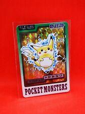 *RARE* POKEMON JAPAN JAPANESE HOLO carte card pocket monsters 025 PIKACHU