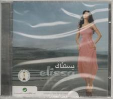 Elissa Bastanak Album 2005: Hekayti Ma'ak, Law Basset, Fatet Sineen,.. Arabic CD