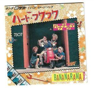 """BANANARAMA ♦  HE'S GOT TACT (ALT. REMIX - REPLICA JAPANESE ONLY 7"""") ▬ LTD CD ♫♫"""