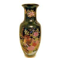 """Kutani Imperial Peacock 8"""" Vase Japan -Excellent Condition has foil sticker-"""