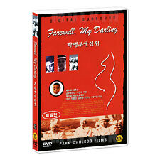 Farewell My Darling (1996) DVD - Cheol-su Park (*New *Sealed *All Region)