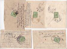# 1929/35 5 x NEPAL COVERS - GREEN STAMPS - BHIMPHEDI POKHARA