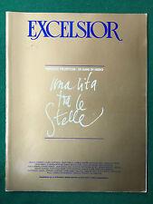 EXCELSIOR Suppl. n.9/1986 ANGELO FRONTONI  30 ANNI DI NUDO (ITA) Patty Pravo