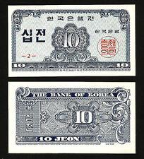 SOUTH KOREA 10 JEON 1962 UNC P-28