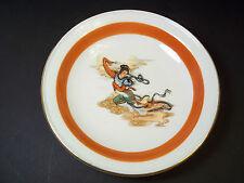 "China decorative bowl Asian dancer clouds moon gold rim 6"""