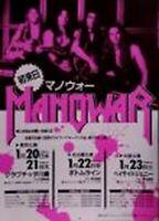 MANOWAR Japan tour flyer in 1992 Kawasaki,Nagoya,Osaka Eric Adams Kings of Meta