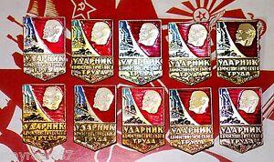 10 x Soviet Union USSR Excellent Worker Laborer Pin Badges Lenin Wholesale Lot