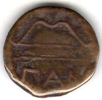 ANCIENT GREEK COIN PANTIKAPAION BOSPORUS c.340 B.C. GOD PAN, BOW & ARROW SCARCE!
