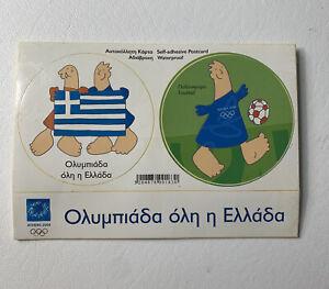 Original Athens 2004 Olympic Games Self-Adhesive Postcard Waterproof Made Greece