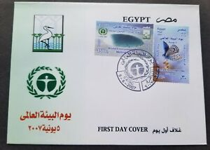 [SJ] Egypt World Environment Day 2007 Butterfly Melting Ice Insect (FDC)