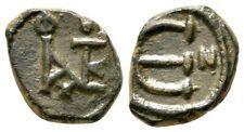 Justin Ii, Ad 565-578, Nikomedia, Pentanummium Ae, (13mm., 2,02g.)