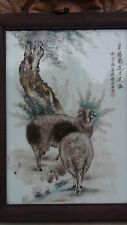 "ANTIQUE 19C CHINESE FAMILY ROSE PORCELAIN PLAQUE OF CHINESE ZODIAK  ""SHEEP"""