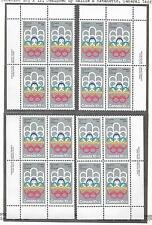 pk27981:Stamps-Canada #B2 Olympic Silver 10+ 5 cent Set of Plate Blocks-MNH