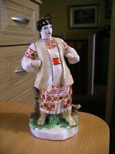 Vintage USSR Kiev Porcelain Figurine Ukranian Folk Women ODARKA Opera Сharacter