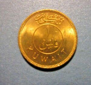 Kuwait 1 Fils 1967 KM-9