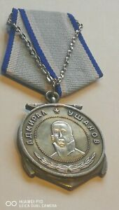 Collectable Russian USSR Admiral Ushakov Naval Military Award Medal Very Scarce