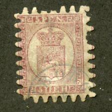 Finland-Individual stamp Scott #6b