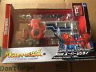 Transformers LG-35 Super Ginrai Takara 🇺🇸