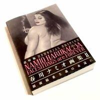 Pre MEMORIAL EDITION NAMIO HARUKAWA FACESITTINGS are FOREVER Japan