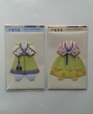 Greeting card Thank you card Korean Traditional Hanbok card 2pcs for kids green