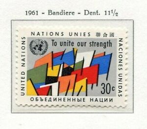 19040) United Nations (New York) 1961 MNH Neuf Flags