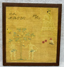 Early Antique Sampler - Adam and Eve Bible Scene