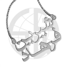 925 Sterling SILVER Personalized FARSI (PERSIAN) TWO-Names Necklace ANY 2 names